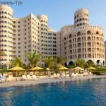 Туры в ОАЭ Рас-Эль-Хайма