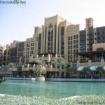 Отдых в ОАЭ Умм-Аль-Кувейн