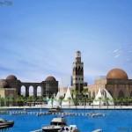 Туры в ОАЭ Умм-Аль-Кувейн