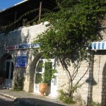 Гемодиализ в Бодрум, Измир, Кушадасы