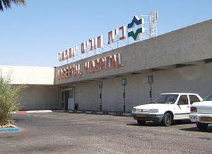 Гемодиализ в Эйлат (Израиль) на отдыхе с Фестиваль Тур
