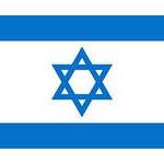 flag izraila